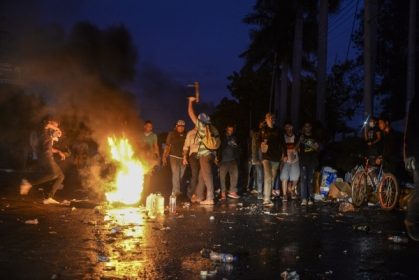 https://aucaencayohueso.files.wordpress.com/2018/06/24b2e-nicaragua2bprotestas2bviolentas2.jpg?w=419&h=280