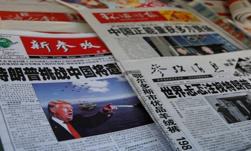 prensa-china